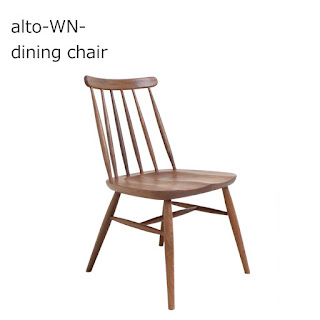 【DC-N-130-WN】アルト-WN- dining chair