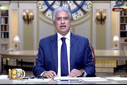 برنامج العاشرة مساءاً حلقة الأحد 3-12-2017 وائل الإبراشى