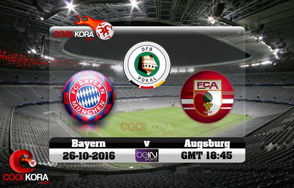مشاهدة مباراة بايرن ميونخ و أوجسبورج اليوم 26-10-2016 في كأس ألمانيا