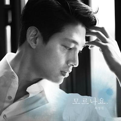 [Single] Choi Jung Won – 모르나요