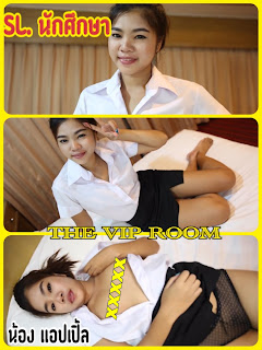 น้องApple นักศึกษาสาวไทย