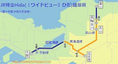 JR特急HIDA 路線圖
