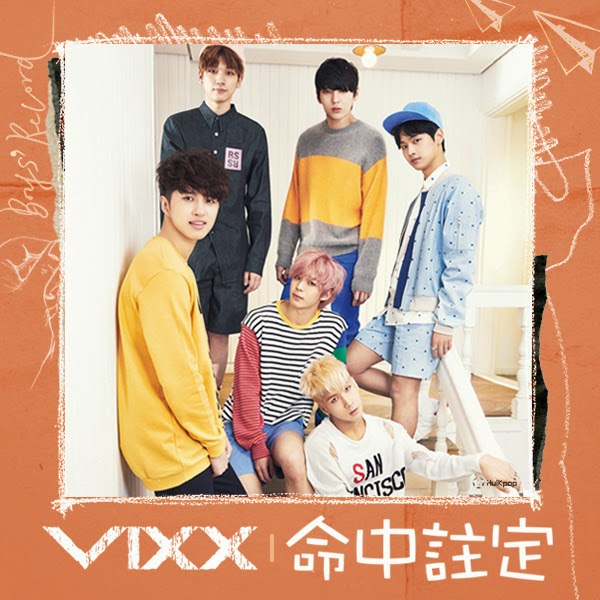[Single] VIXX – Destiny Love (Chinese)