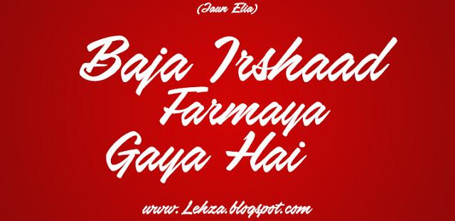 Baja Irshaad Farmaya Gaya Hai By Jaun Elia