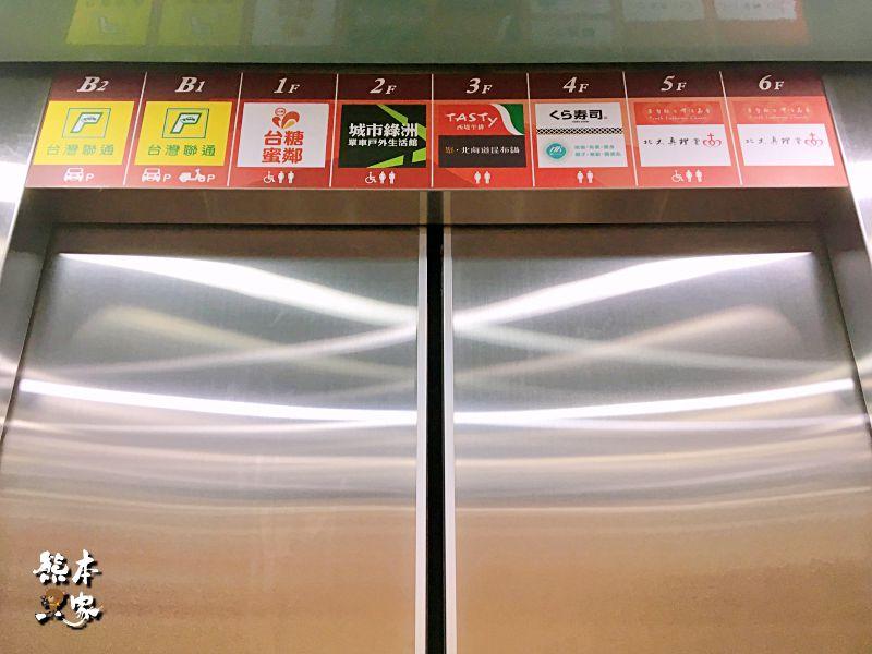 くら寿司-藏壽司終於在三峽北大特區開分店了|遠雄凱旋門商場4樓