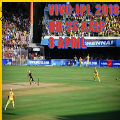 Highlight, Cricket, IPL 2018 2nd match DD vs KXIP