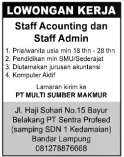Bursa Kerja Lampung di PT. Multi Sumber Makmur Terbaru Agustus 2016