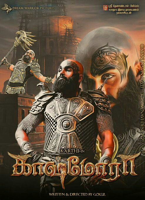 Kaashmora (2016) Dual Audio Hindi 500MB HDRip 480p x264 ESubs