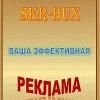 https://skriptes.ru/i/3455