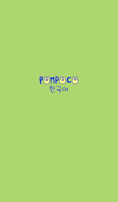 POMPOCO Korea blue 11