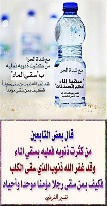 السعودية 90.jpg