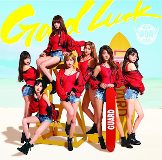 aoa-good-luck-japanese-ver