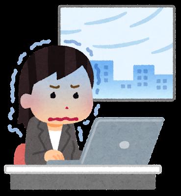 寒い会社で働く人のイラスト(女性)