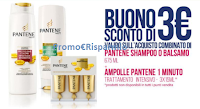 Logo Buoni sconto Tigotà: li vinci sicuro con ''Un Tuffo'' gratuito
