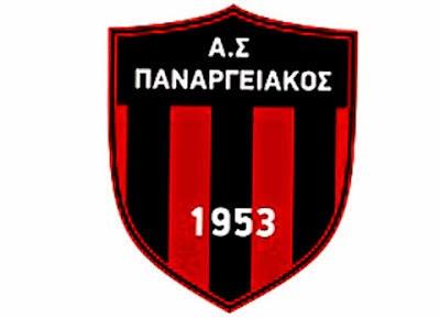 Σαρωτική νίκη του Παναργειακού (7-0 την Οινόη) σε αγώνα εξ' αναβολής