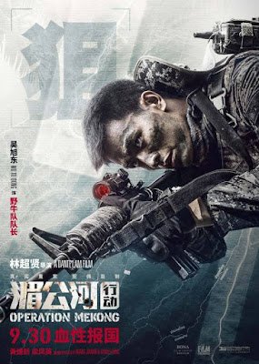 Operation Mekong 2016 Dual Audio Hindi 300MB Movie
