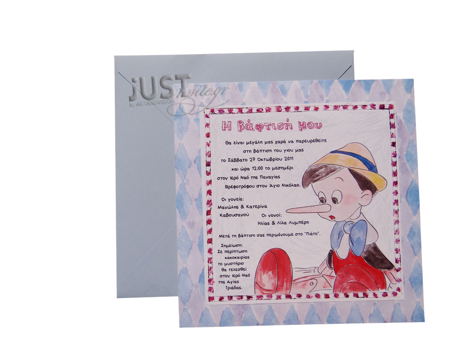 Pinocchio themed Christening invitations for boy C918
