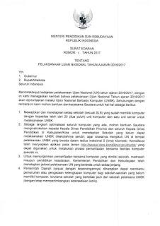 UN 2017; Surat Edaran Mendikbud No 1 tahun 2017