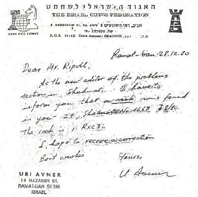 Carta de Uri Avner a Ripoll, 28 de diciembre de 1980