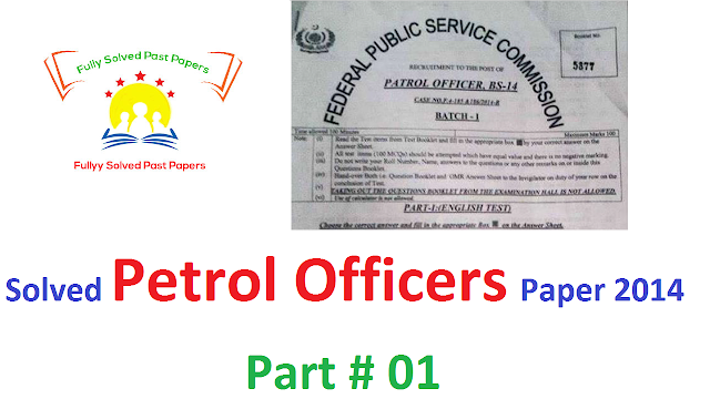 petrol officer past papers