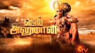 Sun TV Jai Hanuman, 25.09.2016, Episode 17,25th September 2016, watch online