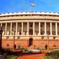 Parliament-job