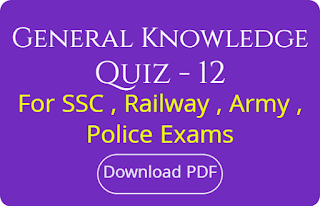 General Knowledge Quiz - 12