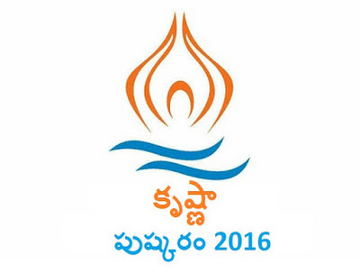 Krishna Pushkaralu 2016 - List of Pushkar Ghats | Mana Blog... for all