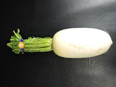 加賀野菜の一つである源助大根の写真です。