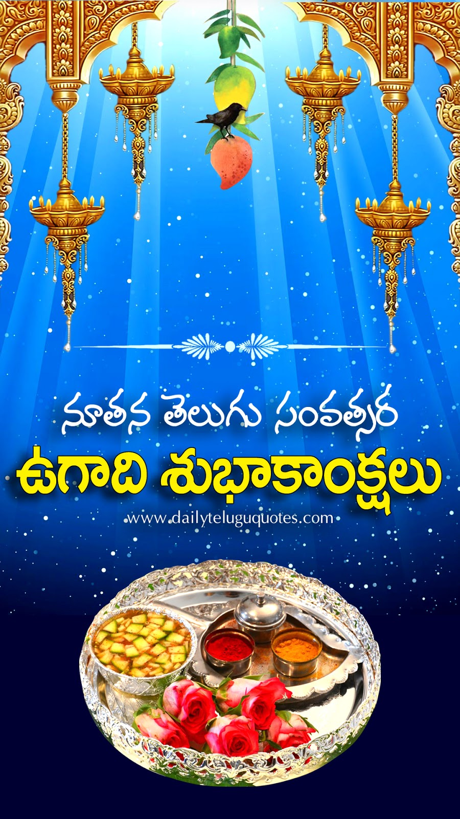 Telugu New Year Ugadi Hd Mobile Wallpapers Dailyteluguquotes