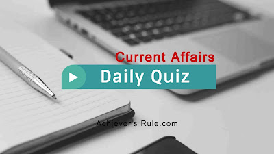 Daily Current Affairs MCQ - 16th & 17th November 2017