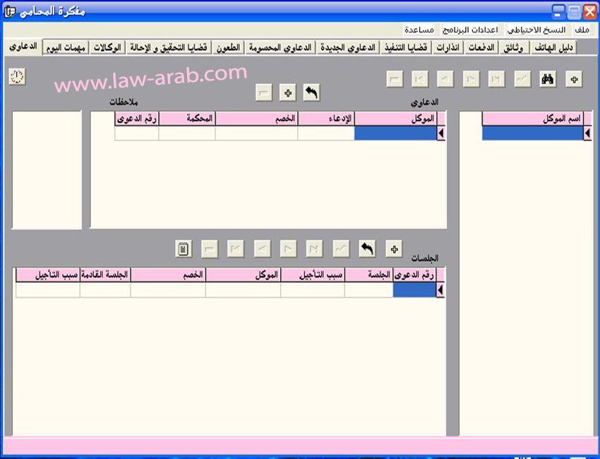 تحميل برنامج أرشفة المستندات مجاني