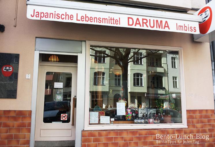 bento lunch blog daruma japanische lebensmittel und imbiss berlin wilmersdorf. Black Bedroom Furniture Sets. Home Design Ideas