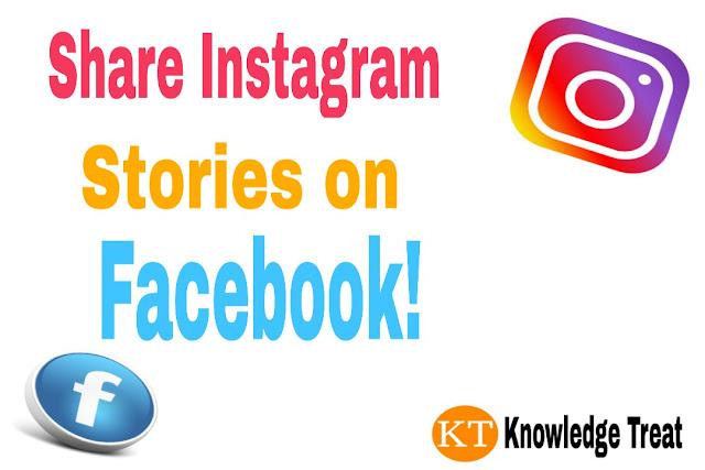 Instagram Stories Ko Facebook Per Automatically Share Kare Share Instagram Story on facebook