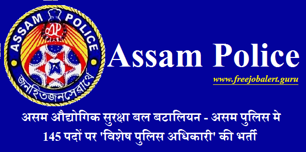 Assam Industrial Security Force Battalion, A.I.S.F.Bn., Assam Police, Police, Police Recruitment, Assam, Special Police Officer, 10th, Latest Jobs, assam police logo