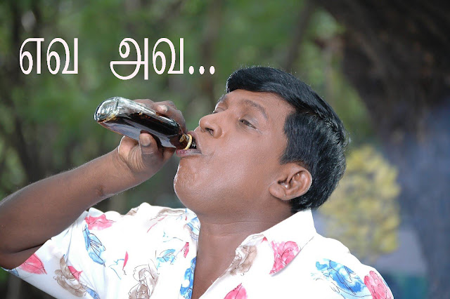 vadivelu tamil comedy memes