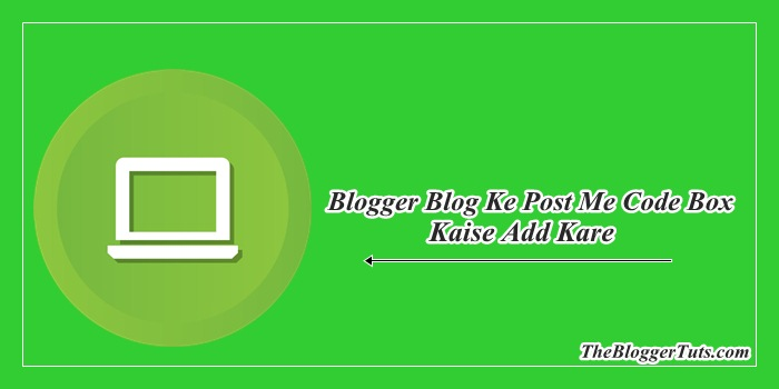 Blogspot Blog Me Code Box Kaise Add Karte Hai