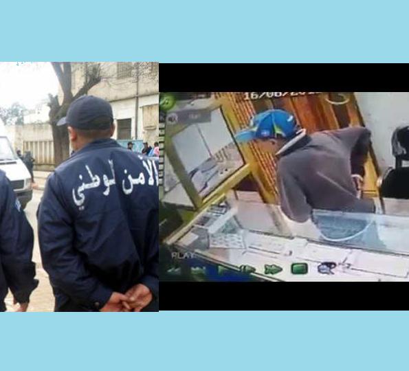 سارق محلات المجوهرات في قبضة الأمن بالشلف