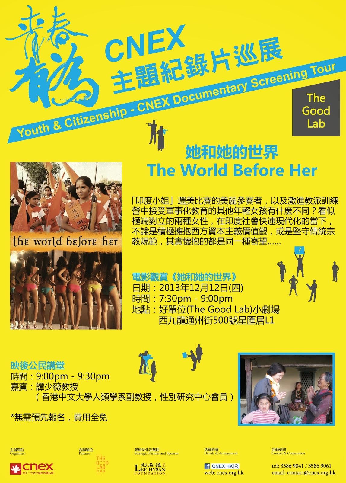 Anthropology Department: Film Screening Event: Prof. Tam ...
