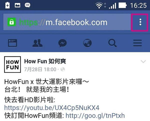 fb-share-to-line-3-分享到 Line 會遇到的問題整理﹍縮圖+影片+網址