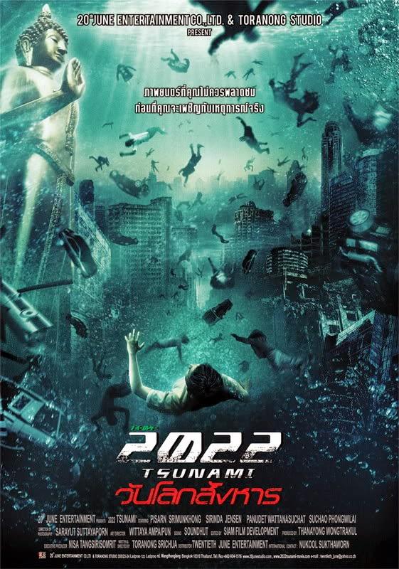 2022 Tsunami (2009) DVDRip 700MB   THAI MOVIE ONLY