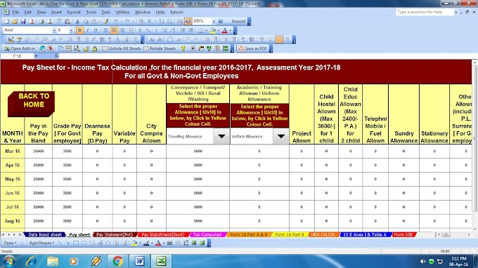 Income Tax F.Y.2016-17 – What are all the changes affecting Salaried Employees ? Plus Automated All in One TDS on Salary for Govt & Non-Govt Employees for the F.Y.2016-17