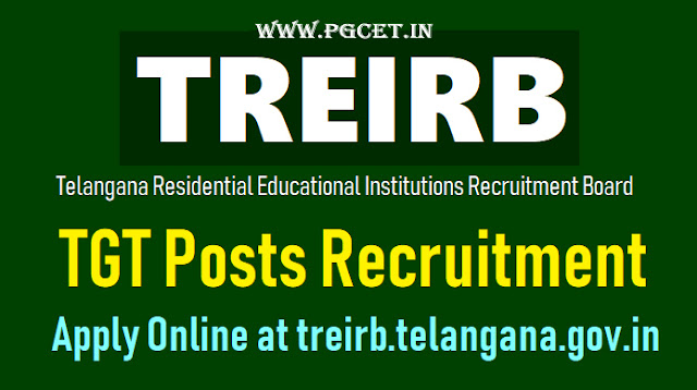 TREIRB TGT Notification 2018, 960 posts exam date, hall ticket, results