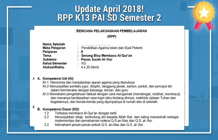 RPP K13 PAI SD Semester 2