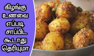 South Indian Healthy Food