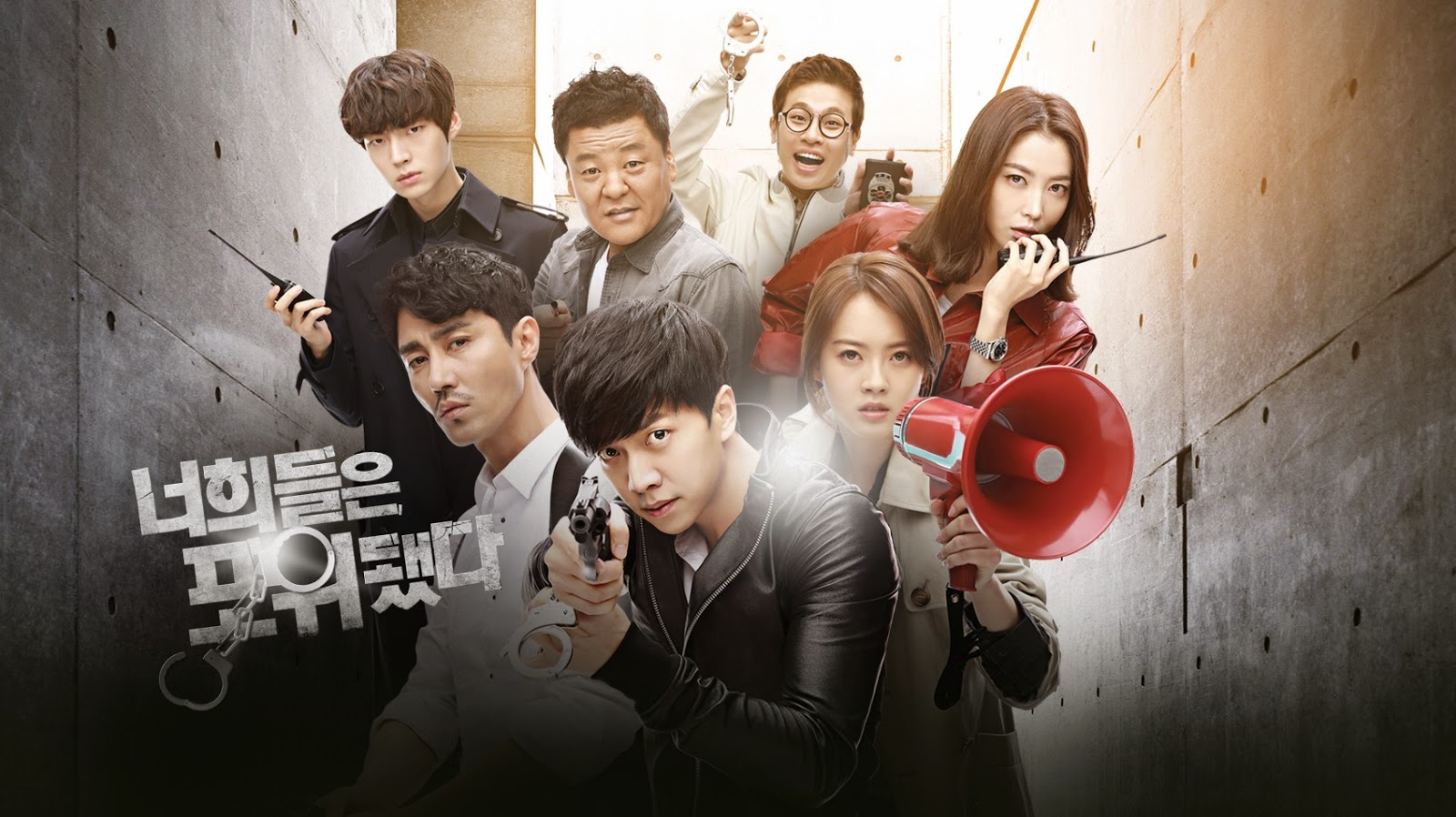 You're All Surrounded Lee Seung Ki kdrama, korean drama withdrawals Go Ah Ra, Cha Seung Won, korean drama to watch in 2014
