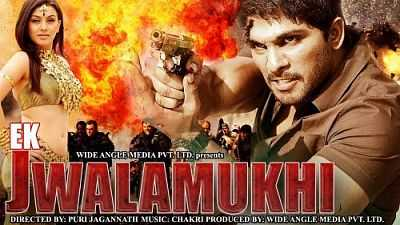 Akeyla Badshah (Ek Jwalamukhi) 2014 Hindi Dubbed 400mb