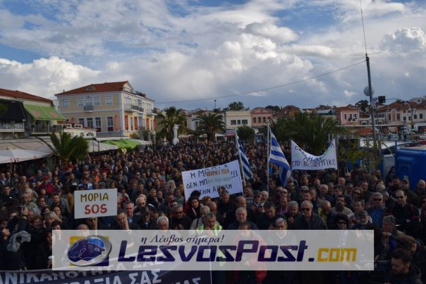 ΤΩΡΑ ΕΙΝΑΙ ΑΡΓΑ ! ! Δήμαρχος Λέσβου: «Έχουμε ΠΟΛΕΜΟ»- Κοινό μέτωπο της Λέσβου για το μεταναστευτικό – Πλήθος κόσμου στην Παλλεσβιακη κινητοποίηση (ΦΩΤΟ&ΒΙΝΤΕΟ)