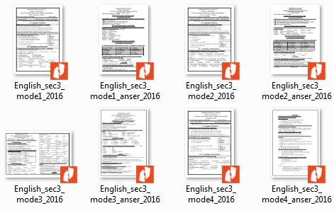 للثانوية العامة: امتحانات اللغة الانجليزية 2016 مع نماذج الاجابة 5100