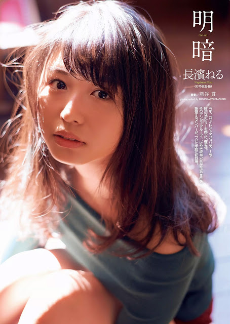 長濱ねる Nagahama Neru Weekly Playboy No 50 2016